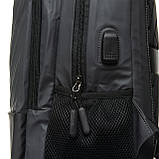 Рюкзак міський Lanpad 30 x 45 x 18 см Сірий (2216/3), фото 2