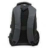 Рюкзак міський Lanpad 30 x 45 x 18 см Сірий (2216/3), фото 3
