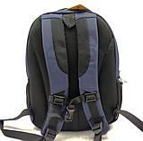 Рюкзак міський Gorangd 30 x 38 x 13 см Синій (1956/2), фото 2
