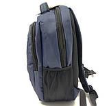 Рюкзак міський Gorangd 30 x 38 x 13 см Синій (1956/2), фото 3