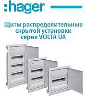 Щиты распределительные скрытой установки Hager серия VOLTA