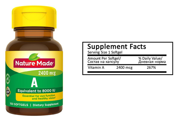 Nature Made Витамин А Vitamin A
