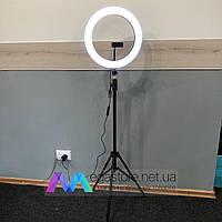 Кольцевая лампа со штативом на 2м для телефона селфи кольцо 36 см световое кольцевой светодиодное led блогеров