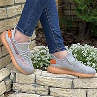 Женские кроссовки Adidas Yeezy Boost 350 GrayOrange, кросівки жіночі
