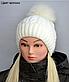 Шапка зимняя для девочки с натуральным помпоном, фото 3