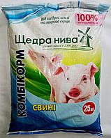 Добавка БМВД для свиней 10-105 кг Щедра Нива 25-15-10%