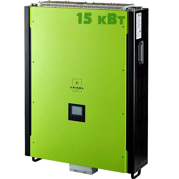 Сетевой солнечный инвертор AXIOMA energy ISGRID 15000 с резервной функцией 15 кВт, 380В