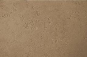 Травертин натуральный - плитка облицовочная декоративная, слябы