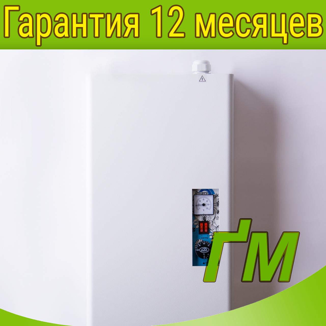 Электрокотел Мини-8