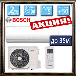 Bosch Climate 5000 RAC 3,5-2 IBW / Climate RAC 3,5-2 OU до 35 кв. м. інверторний кондиціонер (-15С)