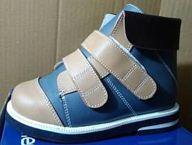 Ботинки ортопедические 03-401. В наличии 19р.