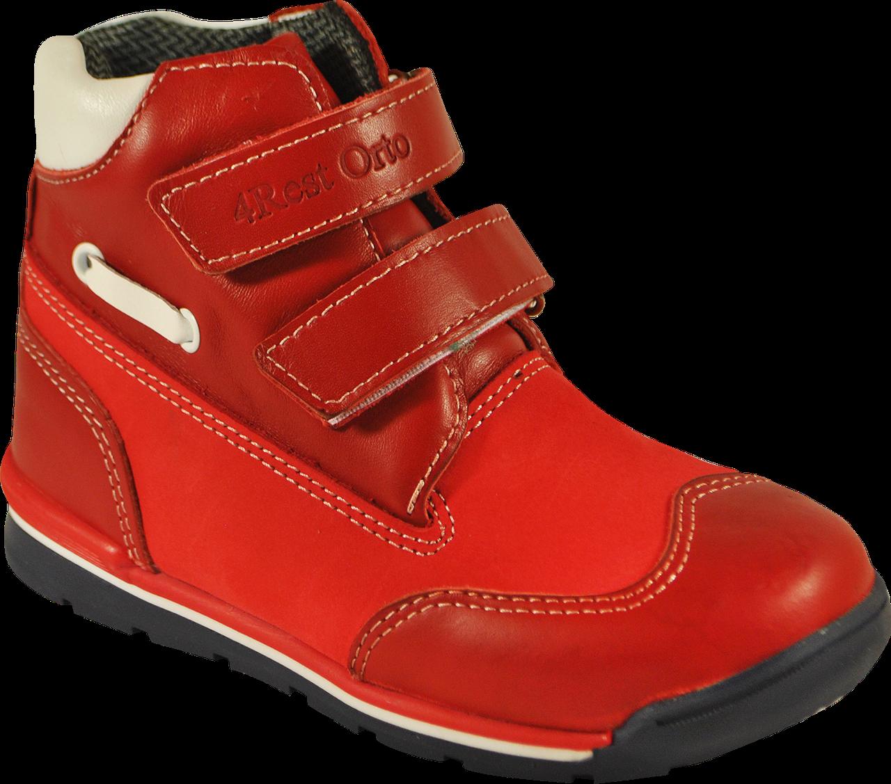 Ортопедичні кросівки для дівчинки Форест-Орто 06-552