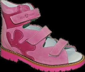 Ортопедическая обувь для детей 06-246 р-р. 31-36