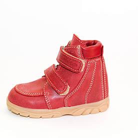 Ортопедические ботинки  зимние Ортекс Т-529 р.21-26