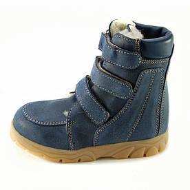 Ортопедические ботинки  зимние Ортекс Т-529 р.27-35