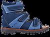 Ортопедические сандалии для мальчика 06-245 р-р. 31-36, фото 2