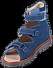 Ортопедические сандалии для мальчика 06-245 р-р. 31-36, фото 5