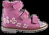 Ортопедические детские сандали Форест-Орто 06-105 р-р. 21-30, фото 2