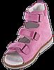 Ортопедические детские сандали Форест-Орто 06-105 р-р. 21-30, фото 5