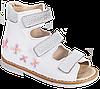 Ортопедические кожаные сандалии Форест-Орто 06-125 р-р. 21-30, фото 2