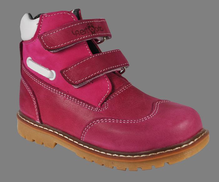 Ботинки ортопедические на девочку Форест-Орто 06-566. В наличии 21 р.