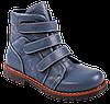 Детские ортопедические ботинки на мальчика 4Rest-Orto 06-573  р-р. 31-36, фото 2