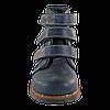 Детские ортопедические ботинки на мальчика 4Rest-Orto 06-573  р-р. 31-36, фото 7