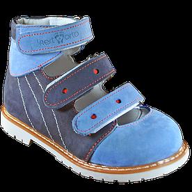 Ортопедические туфли для мальчика  06-311 р. 21-30