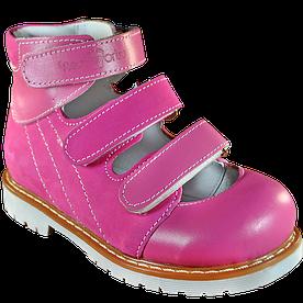 Ортопедические туфли для девочки 06-312  р.21-30