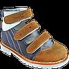 Детские ортопедические туфли Форест-Орто 06-313 р. 21-30, фото 2