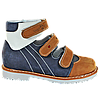 Детские ортопедические туфли Форест-Орто 06-313 р. 21-30, фото 3