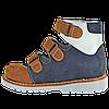 Детские ортопедические туфли Форест-Орто 06-313 р. 21-30, фото 4