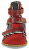 Сандалии ортопедические 06-467. В наличии р.21, 25, фото 5