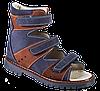 4Rest-Orto ортопедические сандалии для ребенка 06-141 р.21-30, фото 2