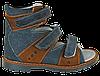 4Rest-Orto ортопедические сандалии для ребенка 06-141 р.21-30, фото 3