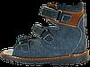 4Rest-Orto ортопедические сандалии для ребенка 06-141 р.21-30, фото 4