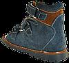 4Rest-Orto ортопедические сандалии для ребенка 06-141 р.21-30, фото 6