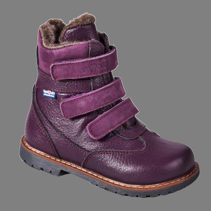 Зимові ортопедичні черевики для дівчаток 06-760 р-н. 31-36