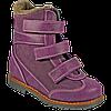 Зимові ортопедичні черевики для дівчаток 06-760 р-н. 31-36, фото 3