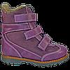 Зимові ортопедичні черевики для дівчаток 06-760 р-н. 31-36, фото 5
