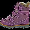 Зимові ортопедичні черевики для дівчаток 06-760 р-н. 31-36, фото 6