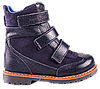 Детские ортопедические ботинки для  мальчика 4Rest-Orto 06-548  р-р. 21-30, фото 2