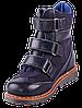 Детские ортопедические ботинки для  мальчика 4Rest-Orto 06-548  р-р. 21-30, фото 4