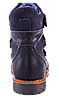 Детские ортопедические ботинки для  мальчика 4Rest-Orto 06-548  р-р. 21-30, фото 6