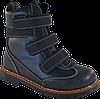 Детские ортопедические ботинки для  мальчика 4Rest-Orto 06-548  р-р. 21-30, фото 8