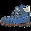 Ботинки ортопедические для мальчика Форест-Орто 06-585 р-р. 21-30, фото 3