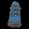 Ботинки ортопедические для мальчика Форест-Орто 06-585 р-р. 21-30, фото 4