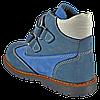 Ботинки ортопедические для мальчика Форест-Орто 06-585 р-р. 21-30, фото 6
