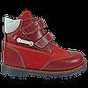 Ботинки ортопедические для девочки Форест-Орто 06-586 р-р. 21-30, фото 2