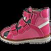 Ортопедические детские сандалии для девочки 06-148 р-р. 21-30, фото 3